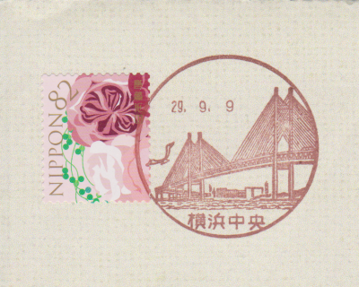 s_stamp0909.png